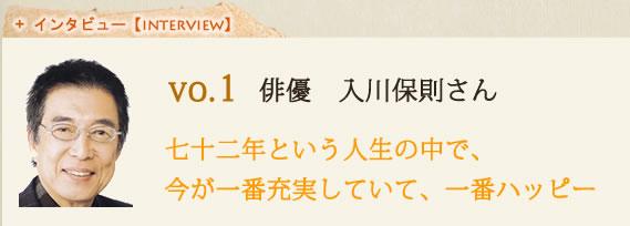 入川保則の画像 p1_22